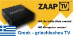 ZaapTV HD709N - 1 Year ZaapTV Greek IPTV
